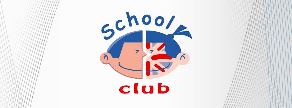 logo-school-club_2